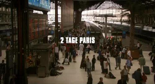 2 Days In Paris title screen