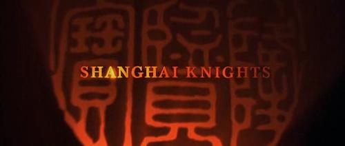 Shanghai Knights title screen