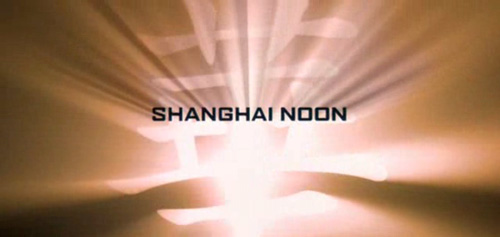 Shanghai Noon title screen