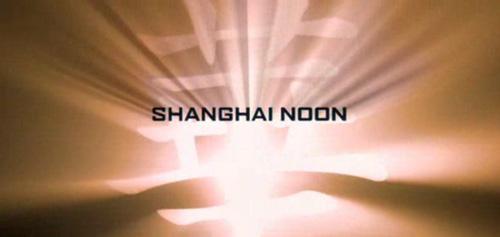 Shanghai Noon title screen
